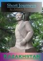 cover kazakhstan copy