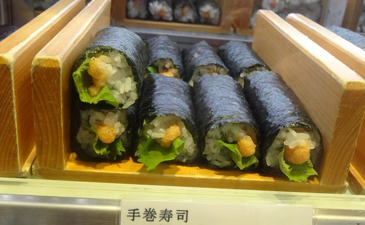 ahhhh sushi!