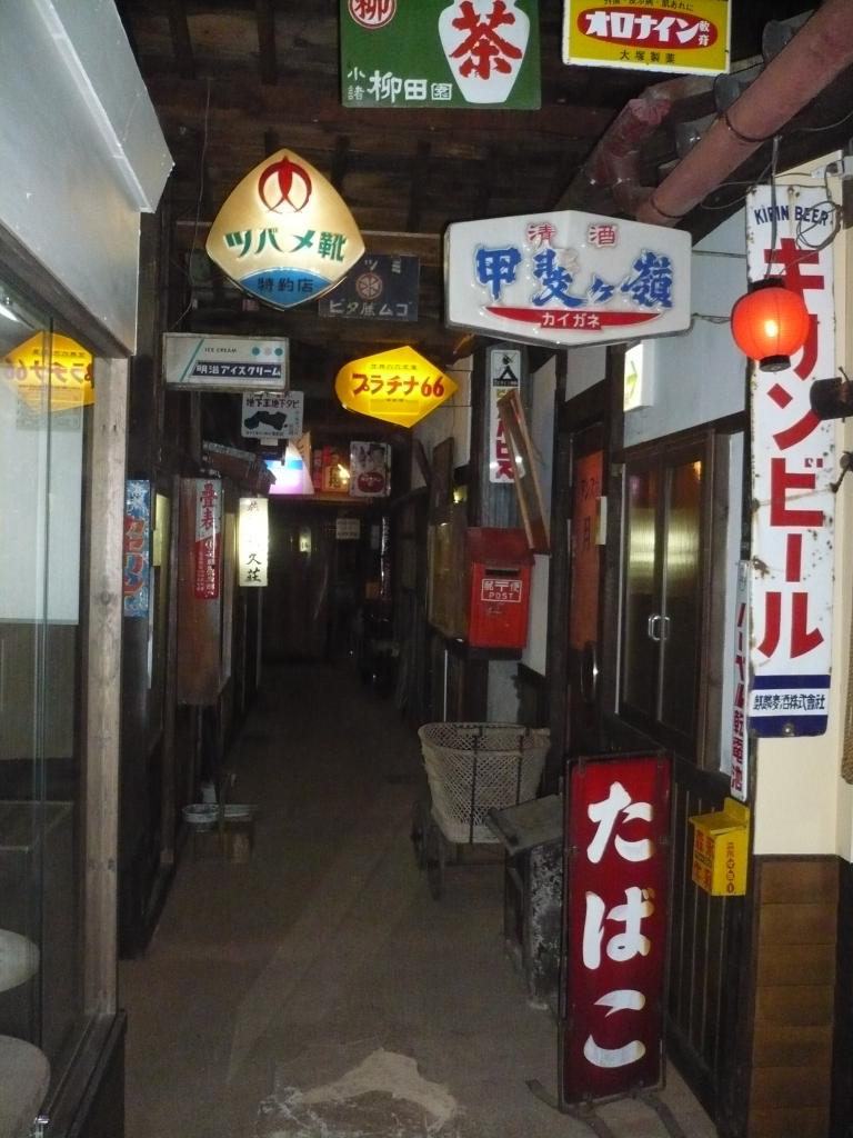 Inside a kitsch museum in Takayama