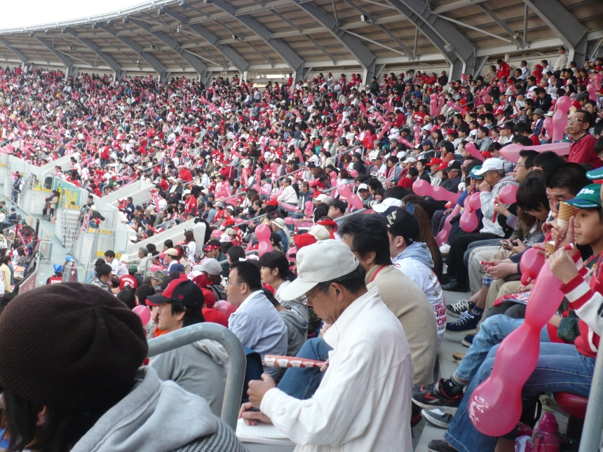 At the baseball, Hiroshima