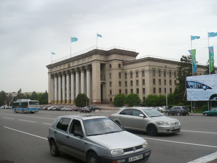 Government building in Almaty