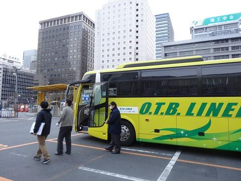 And finally... Tokyo!