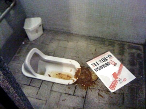 Even in Japan, things can go wrong!