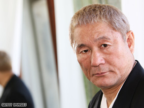 art.kitano.getty