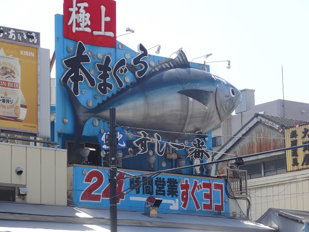 This way to the fish market!
