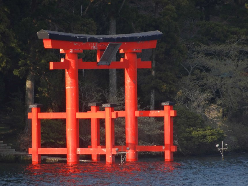 The gate for Hakone Ginza, from the ship. (Lake Ashi)