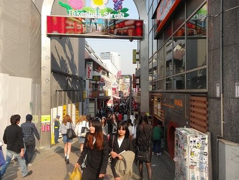 Takeshita Street, full of colour!