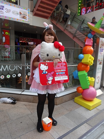 Hello Kitty can help sell ANYTHING!
