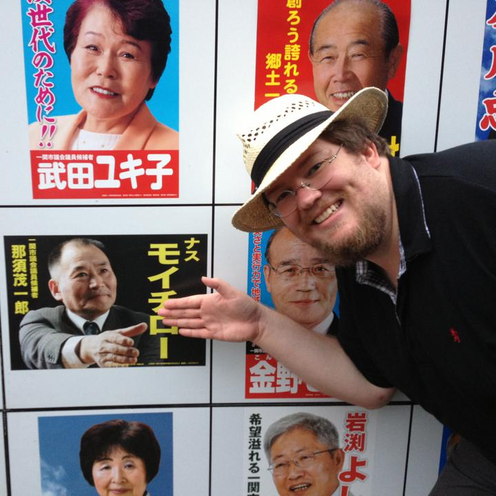 Michael meets some candidates for election in Japan.