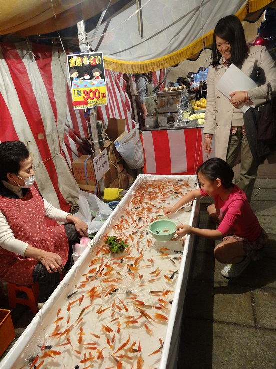 Kids enjoy catching their own gold fish. Apparently not for eating!