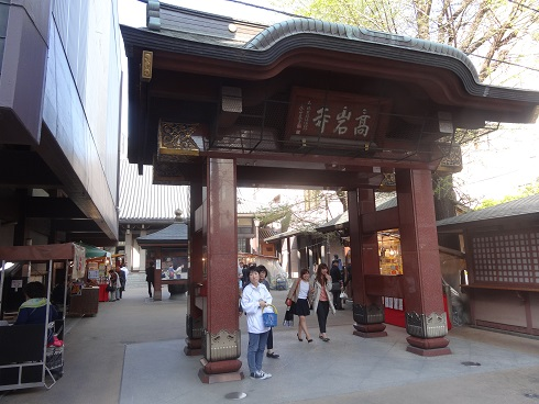 entrance to Kogan-ji