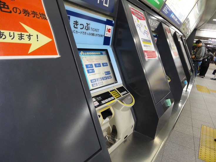 Ticketing machines at Shibuya