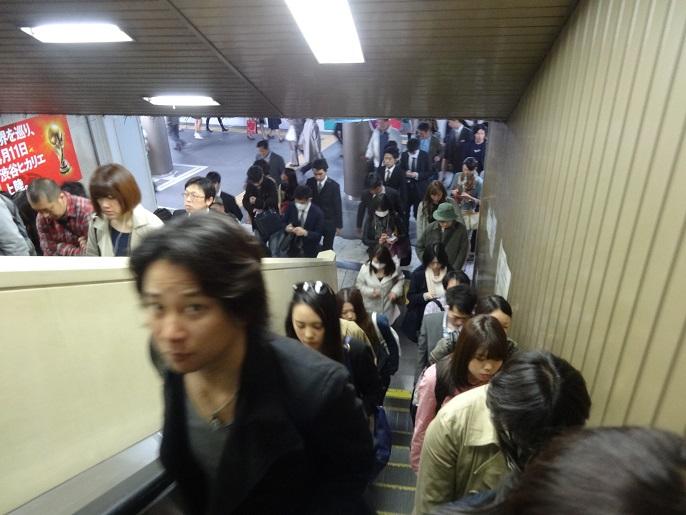 Busy Shibuya station