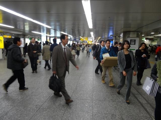Yokohama station - usually way busier than this