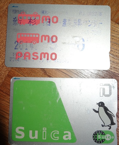Pasmo and Suica cards are very useful.