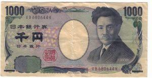 yen-bc3b6rse-tokio-im-crash-aktienindex-tokio1