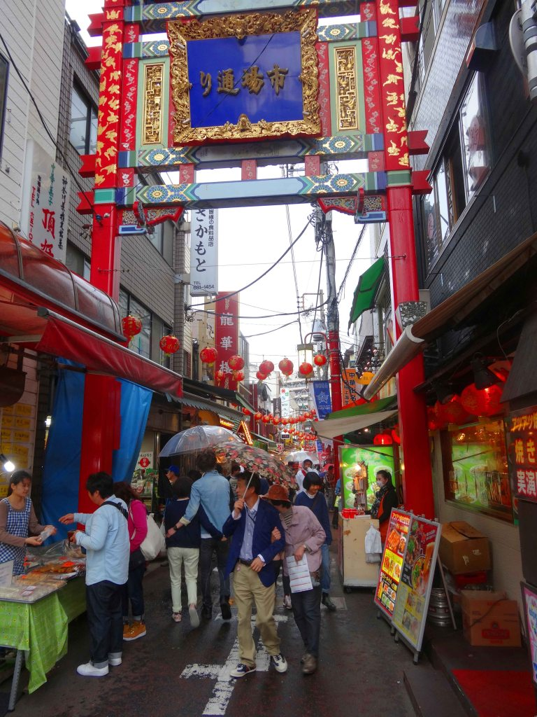 One of the many gates in Yokohama's China Town.