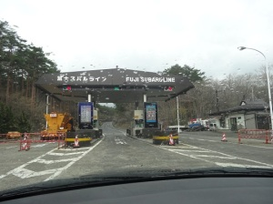 Gate for the road to Gogome. Closed.