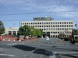 Ichinoseki City Hall