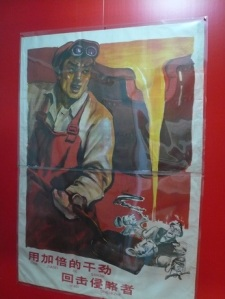 Poster at the Propaganda Museum.