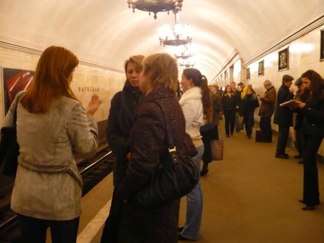 A typical subway/metro station