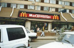 McDonald's in Moscow.