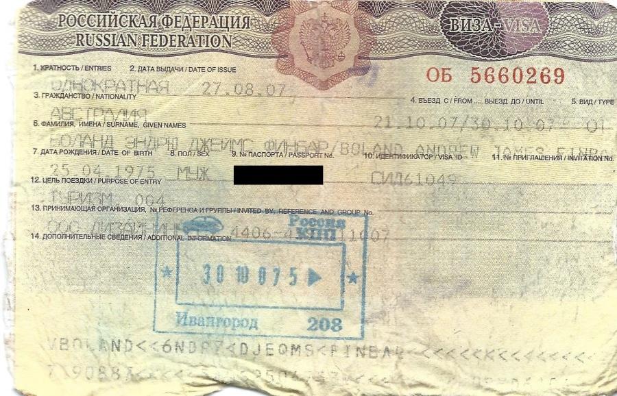 passport 2a