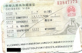 passport 3a