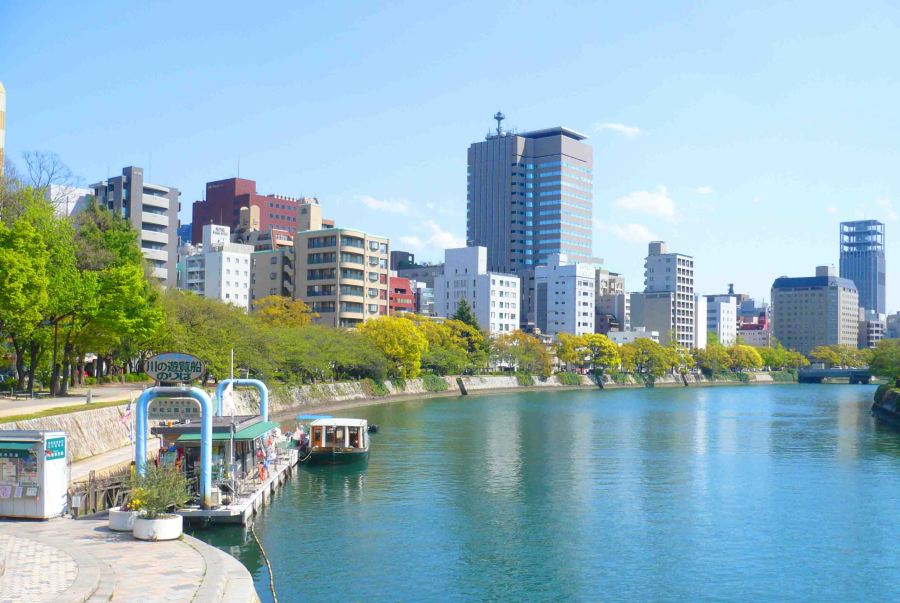 Hiroshima - really is picturesque.