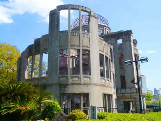 The A-bomb dome.