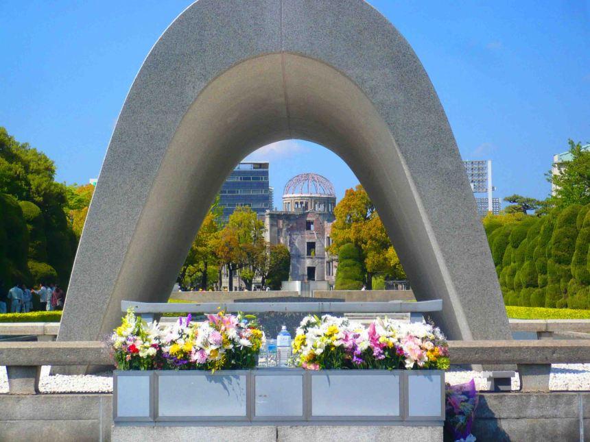 Memorial at the Peace Memorial Park.
