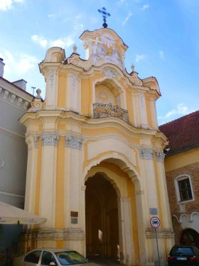 One of the gates to the old city.