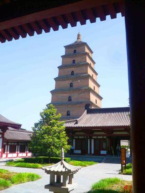 The Impressive Pagoda.