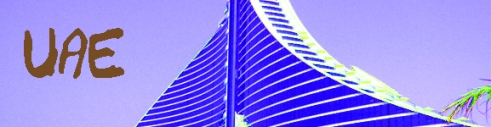 banner uae