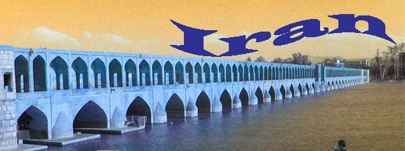 iran banner