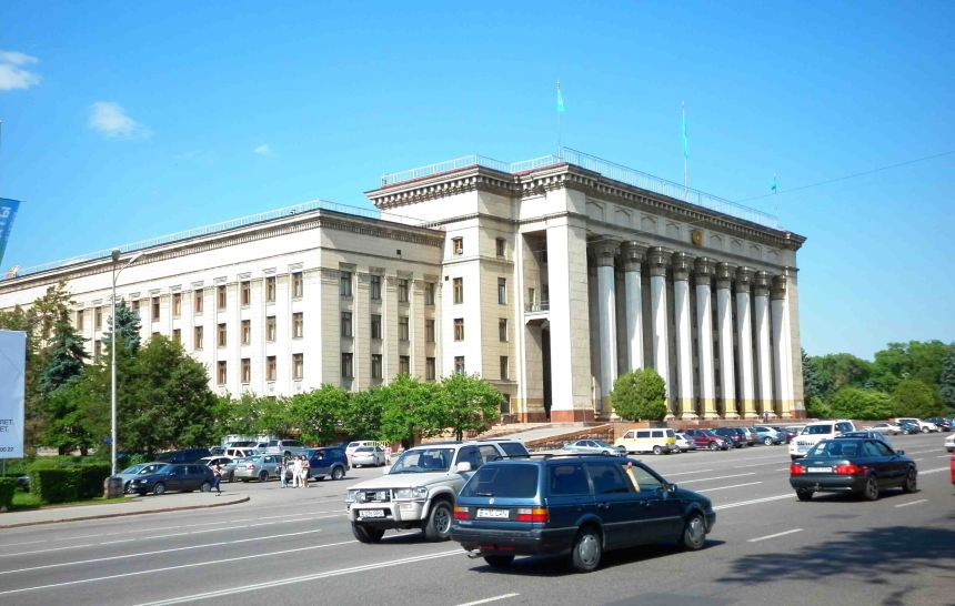 Government building in Almaty.