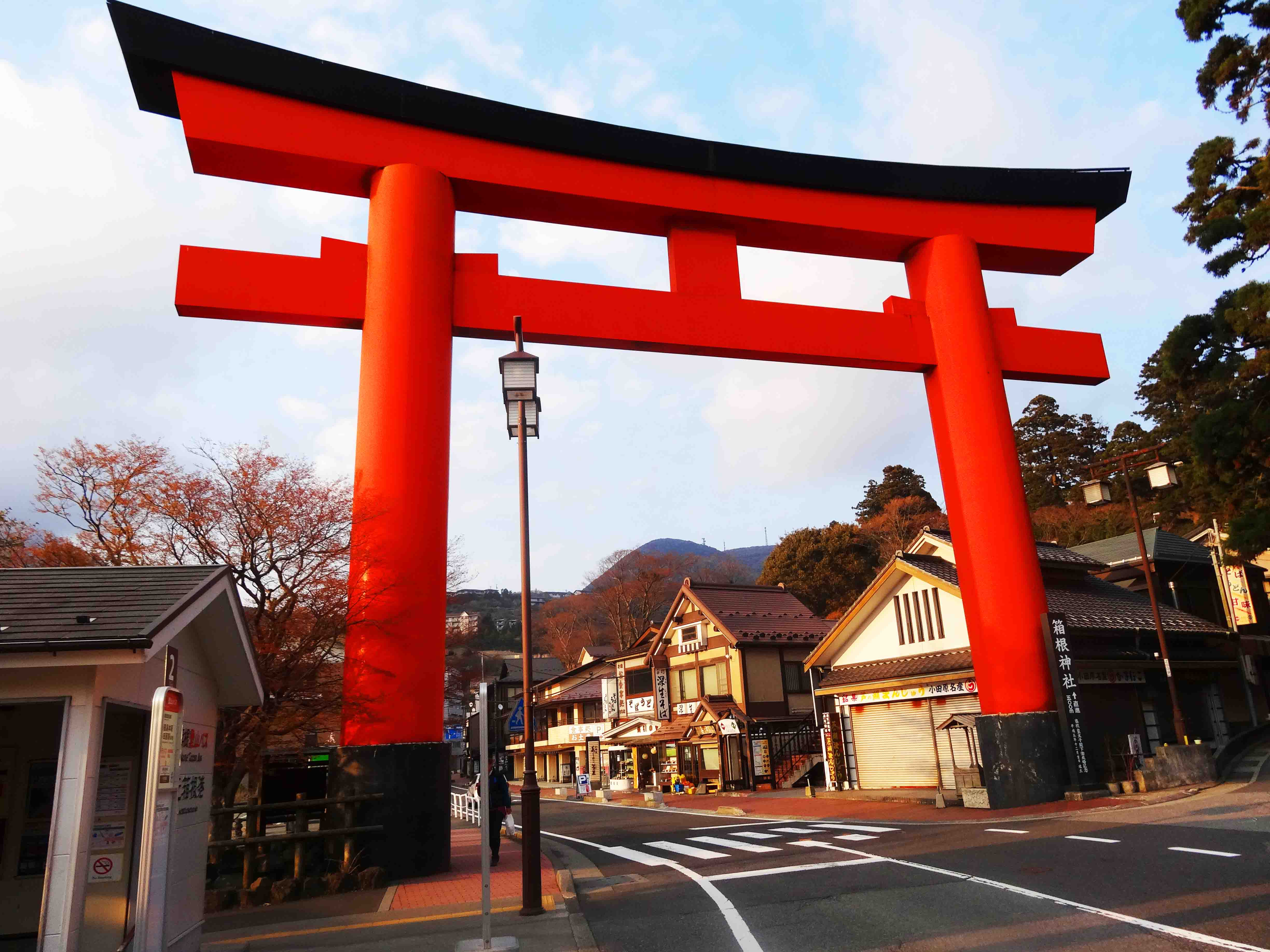 Foto friday gate at hakone japan andy 39 s world journeys for Japanese gates pictures