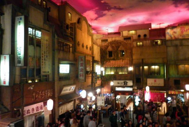 The Ramen Museum streetscape, Yokohama