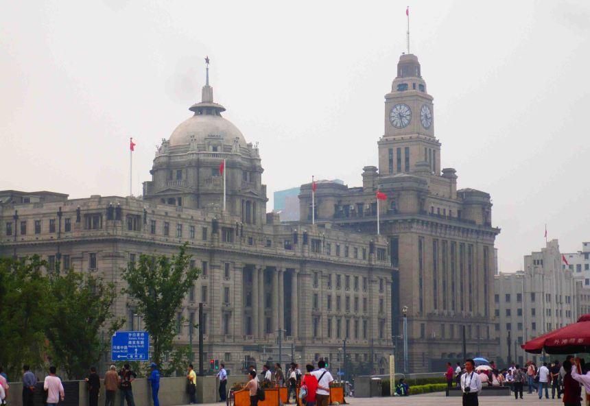Colonial Building, Shanghai.