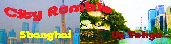 shanghai tokyo banner
