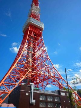 The Tokyo Tower.