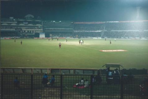 Cricket match in Dhaka, versus West Indies.