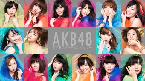 akb48___koisuru_fortune_cookie_wallpaper_by_kuroiyuki88-d6qw88u