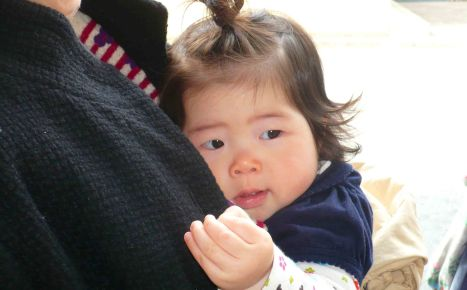 baby kyoto