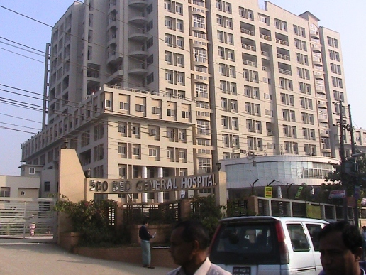 A Dhaka hospital - from a Bangladesh Govt. Website.