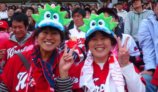 Japanese smiles at the baseball, Hiroshima!