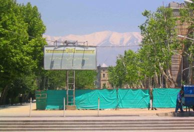 Mountains watching over Tehran.
