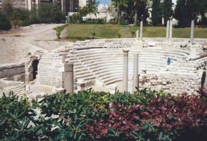 A Roman amphitheatre in Alexandria.