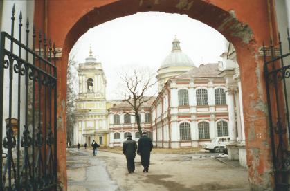 Alexander Nevsky Monastery.