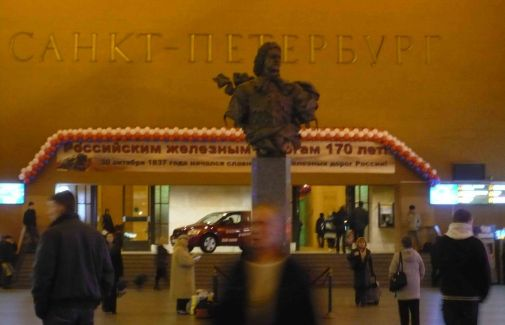 st petersburg railway station